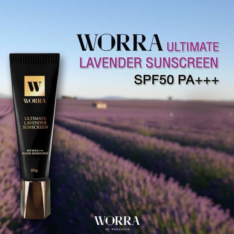 WORRA Ultimate Lavender Sunscreen SPF50 PA+++ ครีมกันแดดวอร่า นุ่น วรนุช