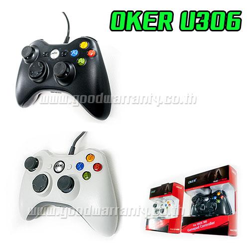 U-306 OKER JOY for X BOX/PC