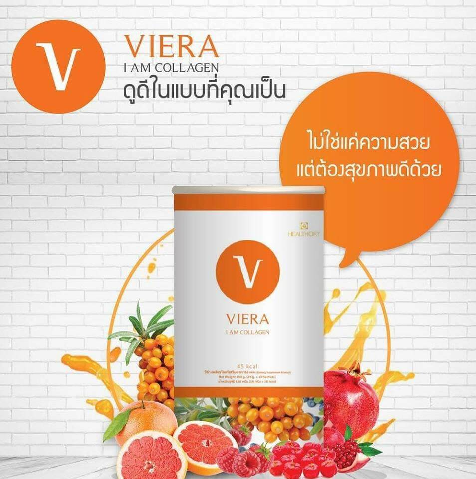 Viera Collagen, เบลล่า ราณี, เวียร์ เบลล่า,เบลล่า ราณี pantip
