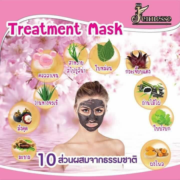 ทรีทเม้นท์มาส์ก Treatment Mask