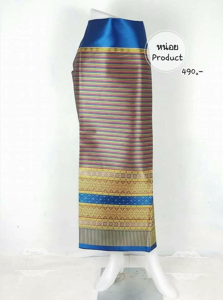 tnc_1057 ผ้าไหม ผ้าซิ่นล้านนา กว้าง 1.00 ม. ยาว 1.80 ม. ราคา 490 บาท