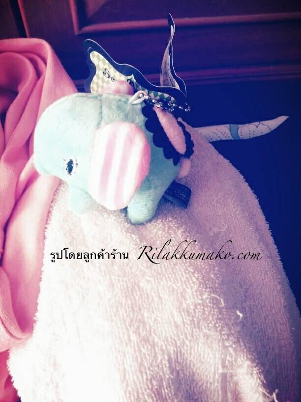 พวงกุญแจ ช้าง Mouton
