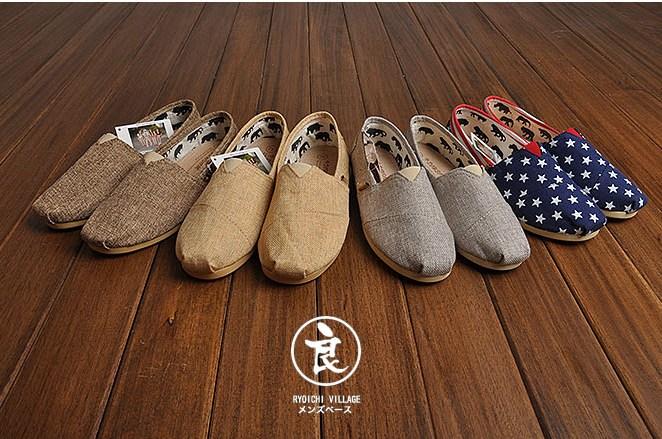 men's summer street linen canvas shoes รองเท้าแฟชั่นสุดเท่