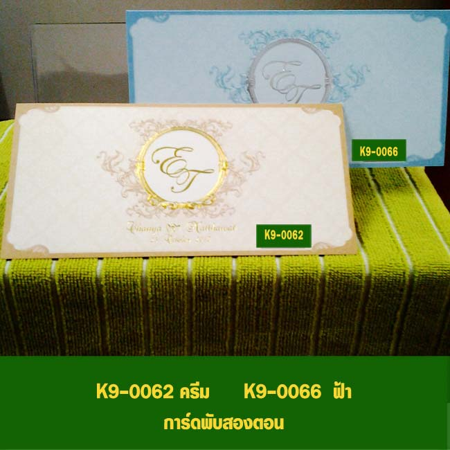 K 9-0062 K 9-0066