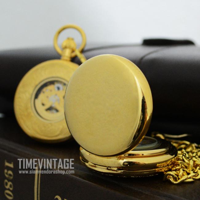 นาฬิกาพกพรีเมี่ยมสีทองเงาพื้นเรียบระบบออโตเมติก ตัวเรือนทองเหลือง