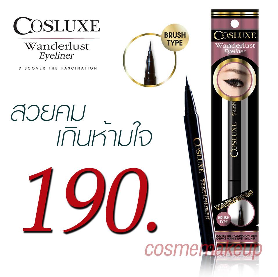 Cosluxe Wanderlust Eyeliner # สีดำ อายไลเนอร์แบบปากกาเส้นเรียวเล็ก ติดทน สูตรกันน้ำ เนื้อเจด้าน ไม่แพนด้า สีดำสนิทหัวแปรงปลายพู่กันนุ่ม