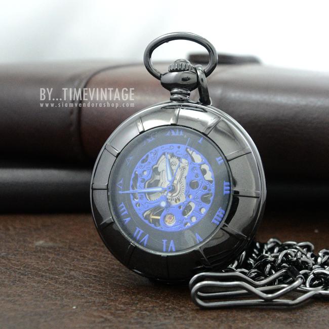 นาฬิกาพกแบบฝาหน้าใสระบบไขลานลายเถาวัลย์ Blue Lace