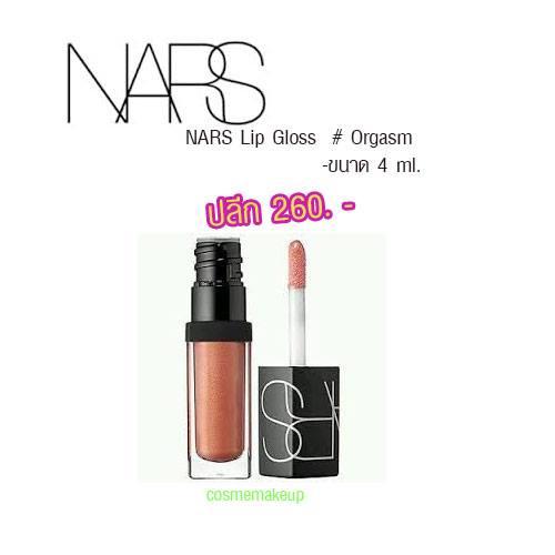 พร้อมส่ง NARS Lip Gloss brillant a Levres ขนาด 4ml. # Orgasm ลิปกลอสนาร์ส ขนาดเกินครึ่งไซส์ปกติ สีส้มพีช อมชมพูเจือระยับประกายสีทองดูวิ้งๆ