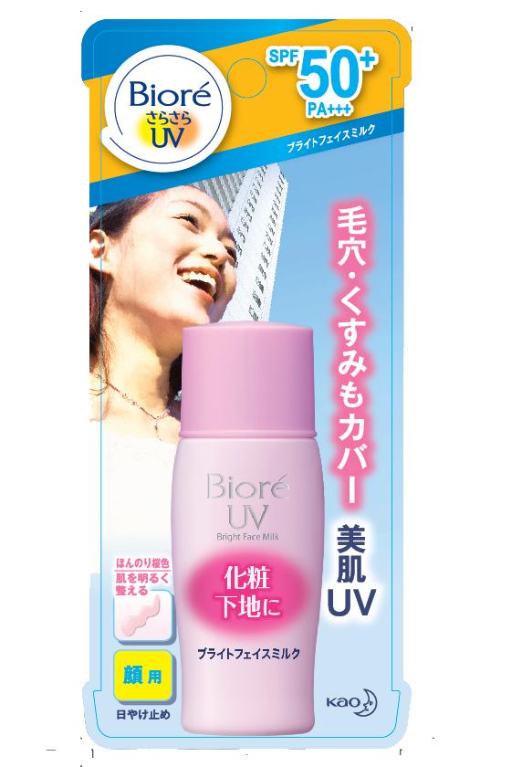 Biore UV Bright Face Milk SPF50/PA+++