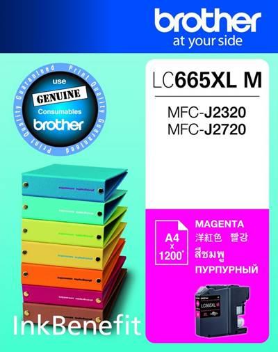 BROTHER INK CARTRIDGE LC-665XLM สีแดง