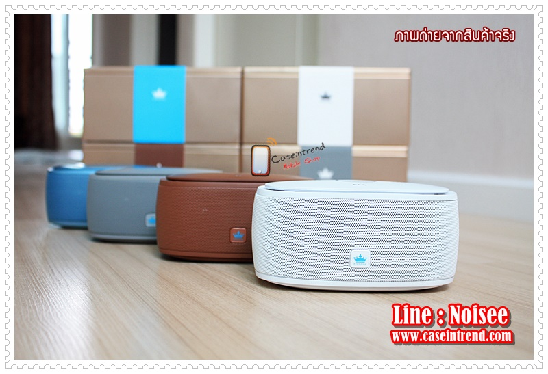 ลำโพง Kingone K5 Stereo Bluetooth ของแท้