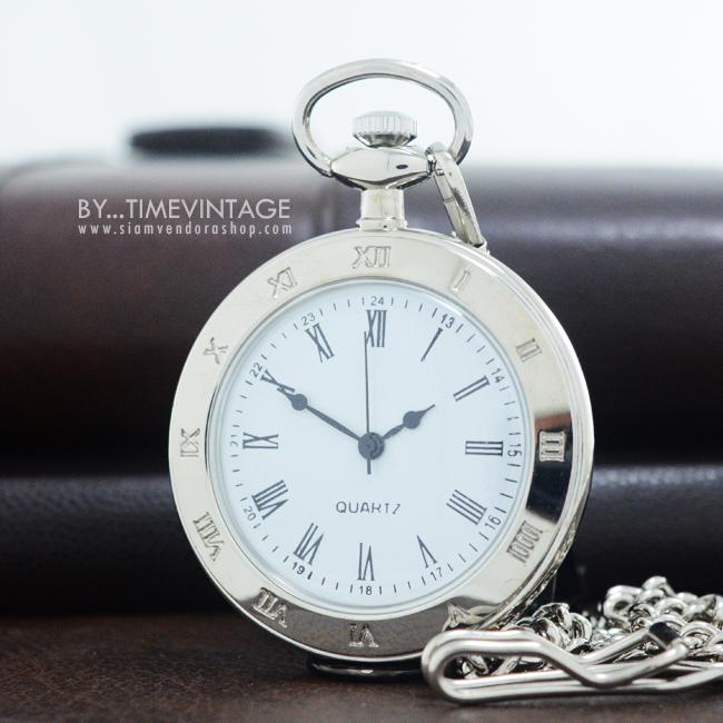 นาฬิกาพกพาทรงกลมแบบหน้าเปลื่อยสีเงินระบบถ่านควอทซ์ ด้านหลังพื้นเรียบเงา (พร้อมส่ง)
