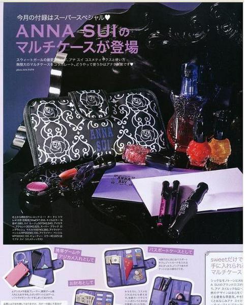 พร้อมส่งค่ะ Anna Sui black rose wallet authentic gift จากนิตยสาร Sweet 2009 10 issue