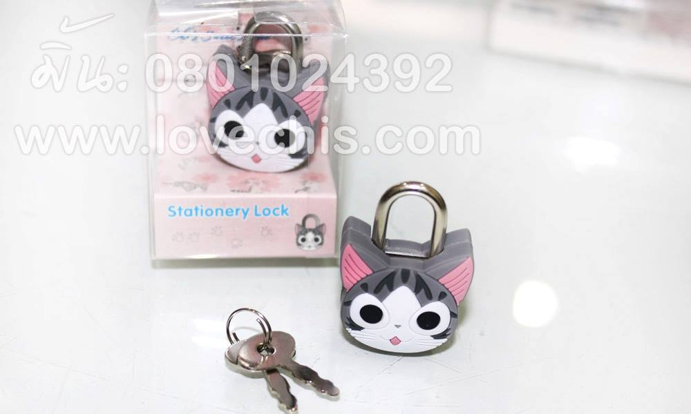 กุญแจแมวจี้ (1 ชุด)