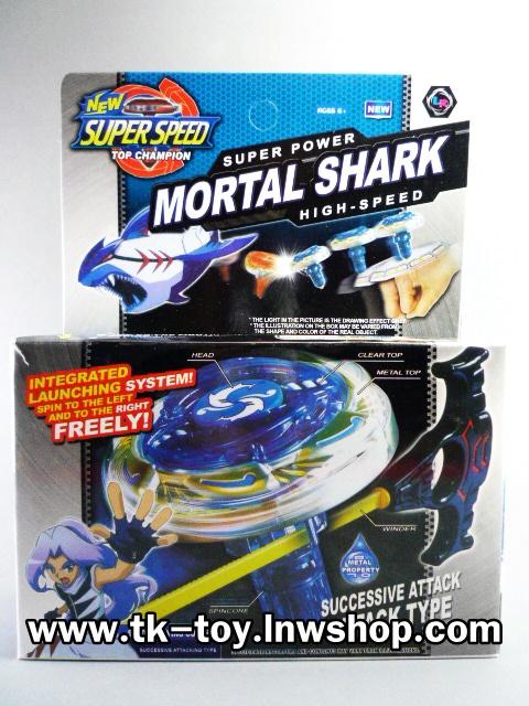 BEYBLADE MORTAL SHARK