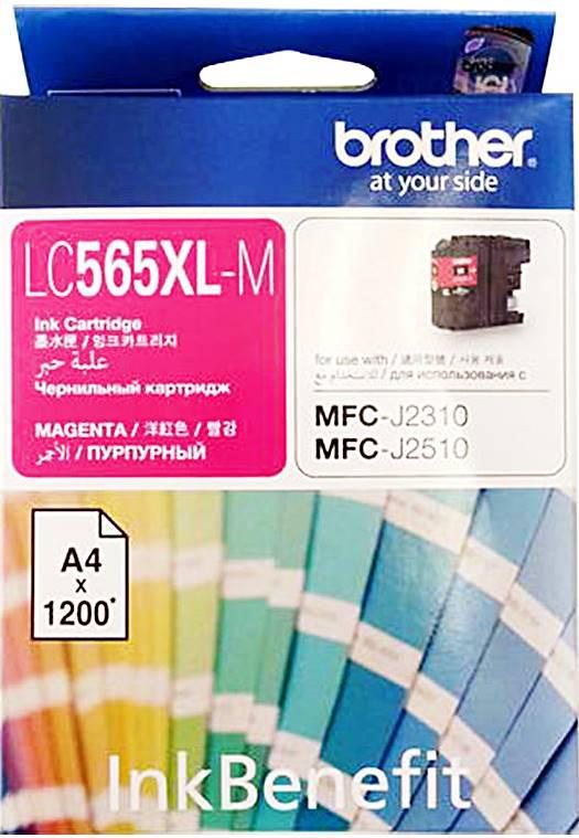 BROTHER INK CARTRIDGE LC-565XLM สีแดง