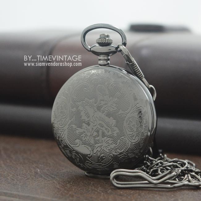 นาฬิกาพกของขวัญ