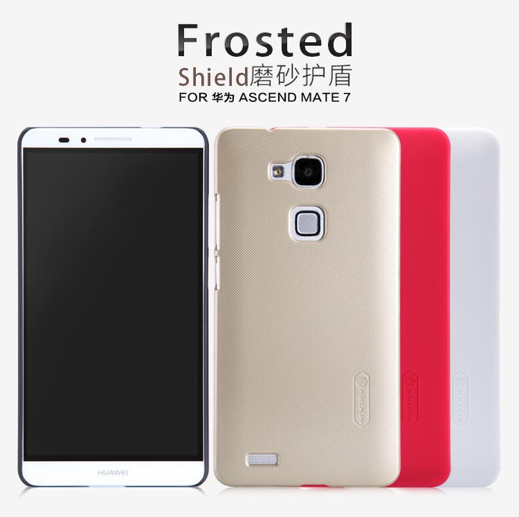 เคส Huawei Ascend Mate 7 - Nillkin Super Shield Shell มาพร้อมฟิลม์ค่ะ วัสดุทำจากพลาสติกคุณภาพดี มาตรฐานระดับhigh-end จับกระชับมือ เนื้อละเอียด + film