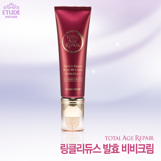 Etude House Total Age Repair Wrinkle Reduce Royal BB Cream SPF45/PA+++ #2