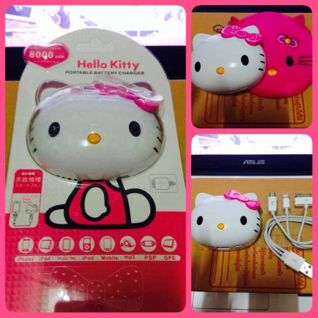 powerbank kitty