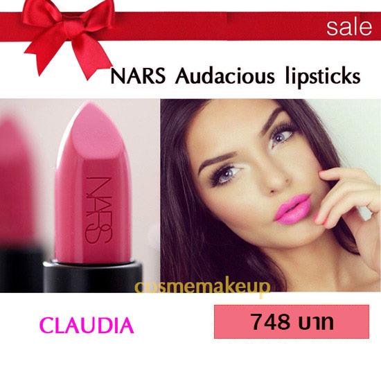 ลด35% ครื่องสำอาง NARS Audacious Lipstick สี Claudia (ของแท้ เคาเตอร์ไทย) ลิปนาร์สสูตรใหม่ limted SEMI - MATTE ให้ผลลัพธ์ที่แบบเรียบ-ติดทน-บำรุง-อวบอิ่ม