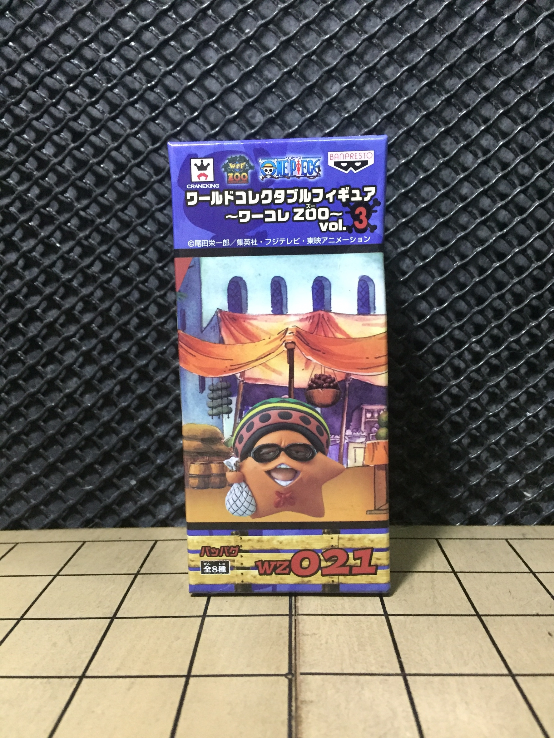 One Piece Wolrd Collectable Figure ( WCF ) Vol.3 WZ021