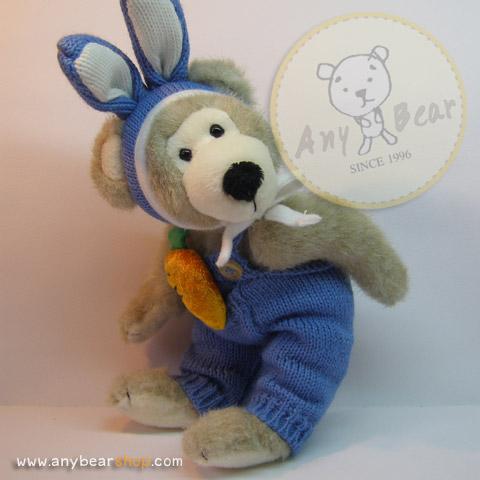 หมีขนเทาในชุดกระต่าย ขนาด 22 ซม.