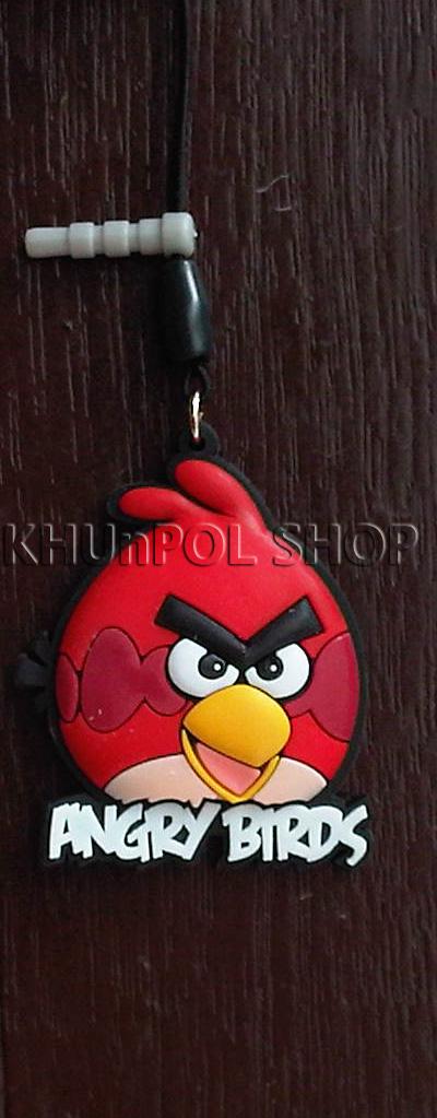 ที่ห้อยโทรศัพท์มือถือพร้อมจุกเสียบป้องกันฝุ่นไอโฟน (Angry Birds)