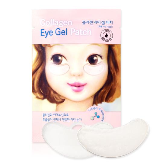 ETUDE HOUSE Collagen Eye Gel Patch