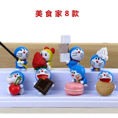 [Preorder] โมเดลโดเรมอนกับขนมหวาน 8 แบบน่ารัก (ไม่มีฐาน) models duo a dream doll ornaments hand to do the 35th anniversary of the seal of the scene Doraemon Doraemon Toys and Gift