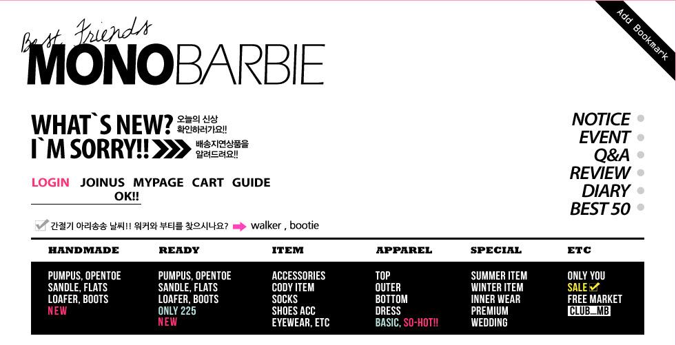 www.monobarbie.com