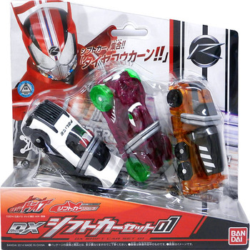 SALE!!! 50% Kamen Rider drive DX shift car set 01 [BANDAI]