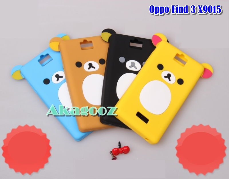เคสยางนิ่มรูปหมี Oppo Find 3 [X9015] น่ารักสุดๆ