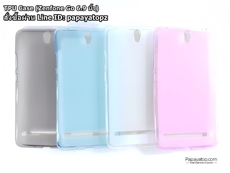 TPU Case (Zenfone Go 6.9 นิ้ว)