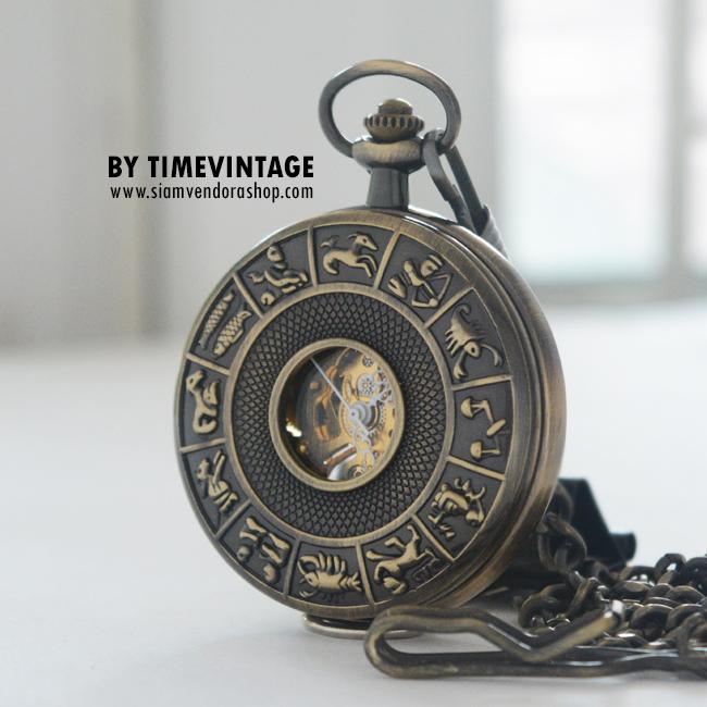นาฬิกาพกของขวัญมงคล 12 ราศี