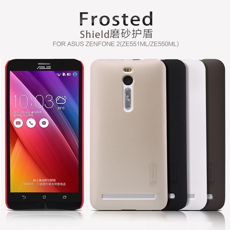 Nillkin Frosted Shield (Asus Zenfone 2)