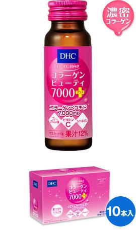 NEW!!! DHC COLLAGEN สูตรน้ำ 10 ขวด ได้รับคอลลาเจน 7000 mg เพื่อผิวสวย เต่งตึง ลดเลือนริ้วรอยเห็นผลอย่างชัดเจน