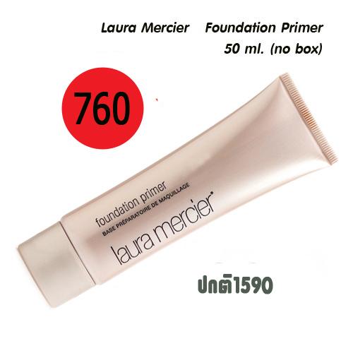 ลดเกิน 50%Laura Mercier Foundation Primer 50ml. เบสเมคอัพ ใช้ก่อนแต่งหน้า ช่วยให้หน้าดูเนียนเรียบ และให้เครื่องสำอางติดทนนาน