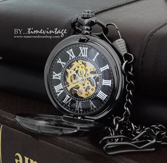 นาฬิกาพกเลขโรมัน