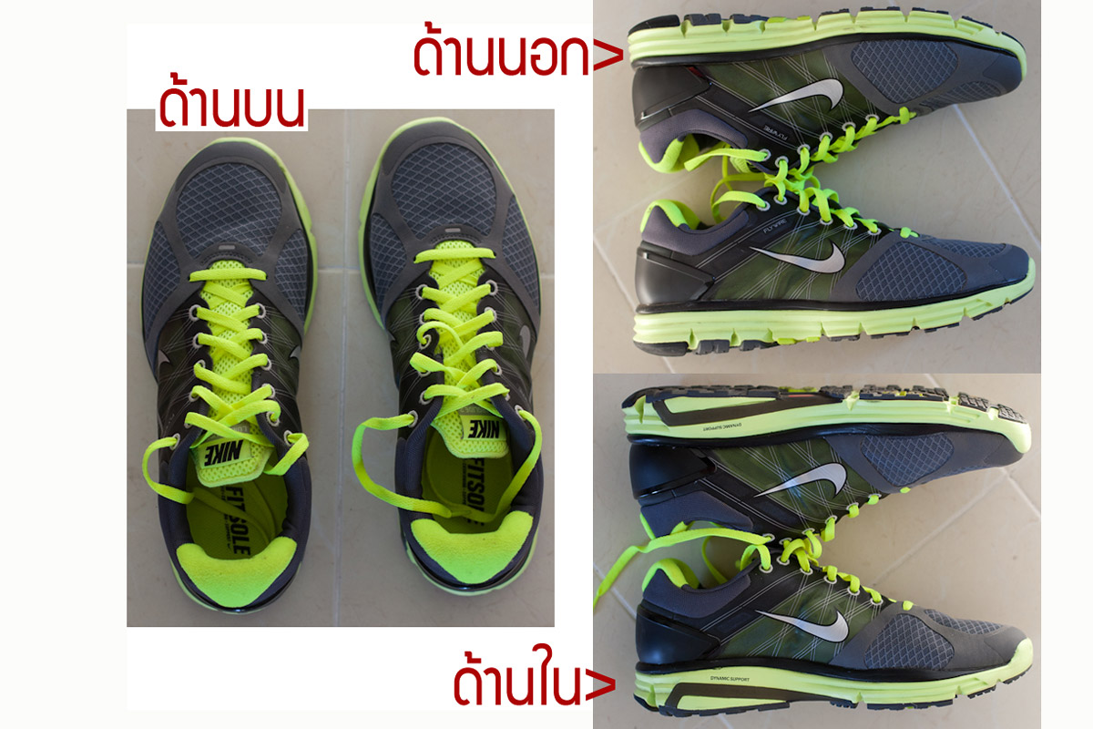 รองเท้าวิ่งไนกี้ Nike LunarGlide+ 2