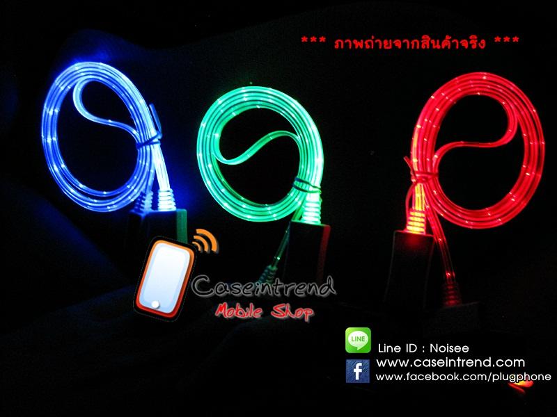 สายชาร์จ iPhone4/4s,3/3gs สายมีไฟ