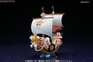 bankkoktoys One Piece Thousand Sunny New World Ver  (Plastic model)