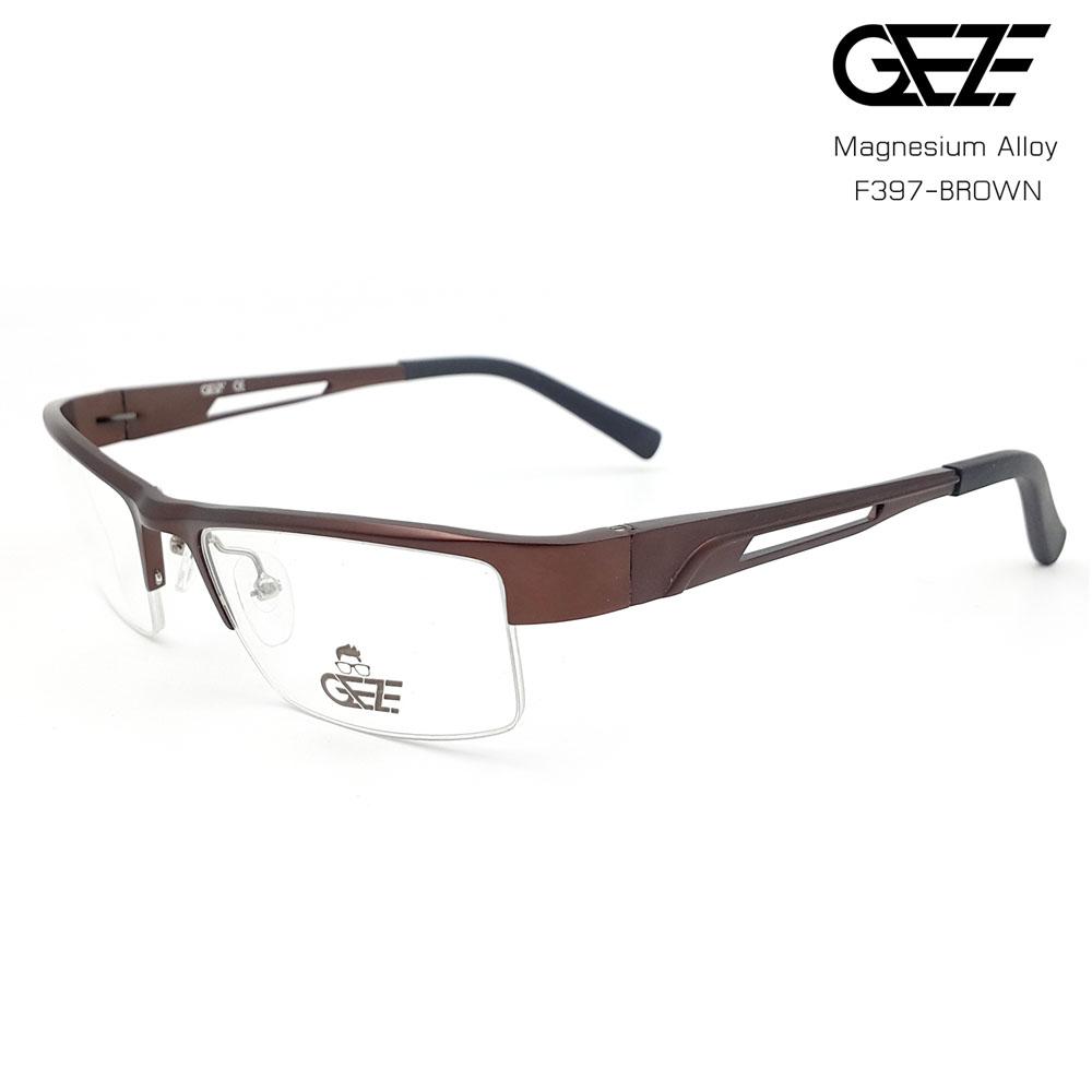 แว่นตาผู้ชาย โลหะ Magnesium น้ำหนักเบา ใส่สบาย GEZE SABER รุ่น F397 สีน้ำตาล อายุการใช้งานยาวนาน ด้วยโลหะ Aluminium Magnesium Alloy