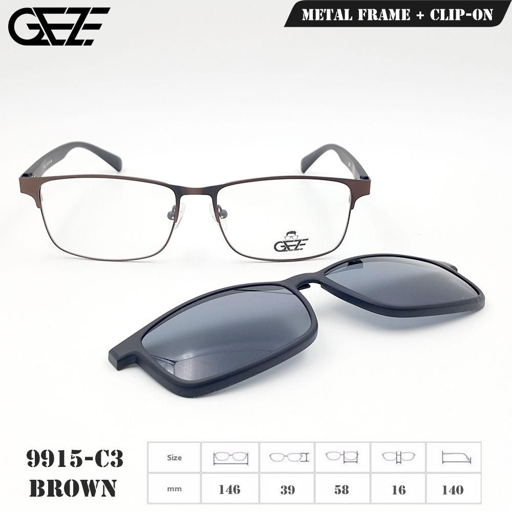 กรอบแว่นตากรองแสง ฟรี คลิปออนกันแดดสีดำ Polarized GEZE 1ClipOn รุ่น 9915 สีน้ำตาล ป้องกันแสงแดด รังสี UVA UVB UV400 ลดอาการแสบตา ได้อย่างดีเยี่ยม