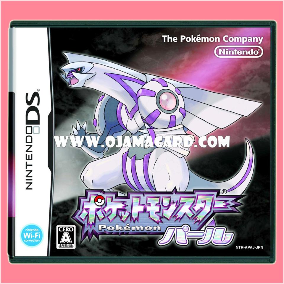 Pokémon Pearl Version for Nintendo DS (JP) 95%