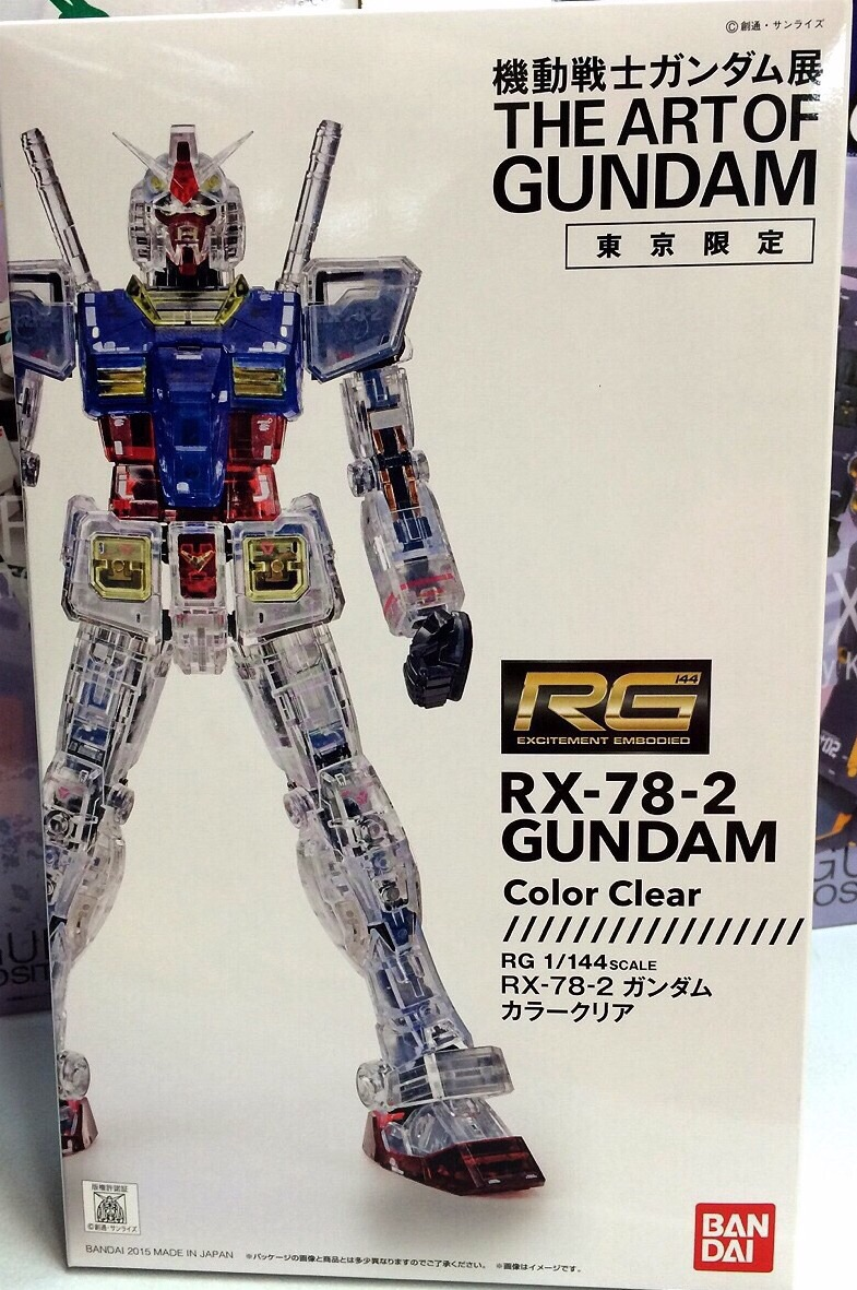 The Art of Gundam Limited Rx-78-2 Ver.Color Clear