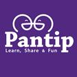 http://pantip.com/
