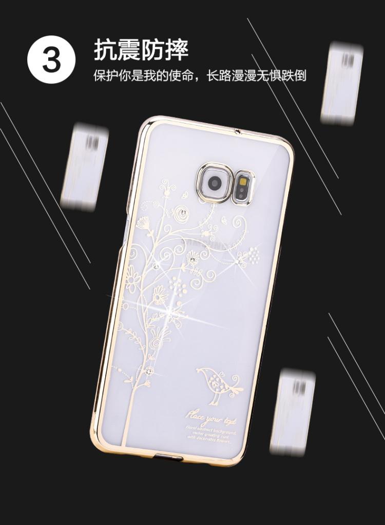 (พร้อมส่ง)เคสมือถือซัมซุง Case Samsung S6 Edge Plus เคสพลาสติกขอบทองพื้นหลังใสลายนก