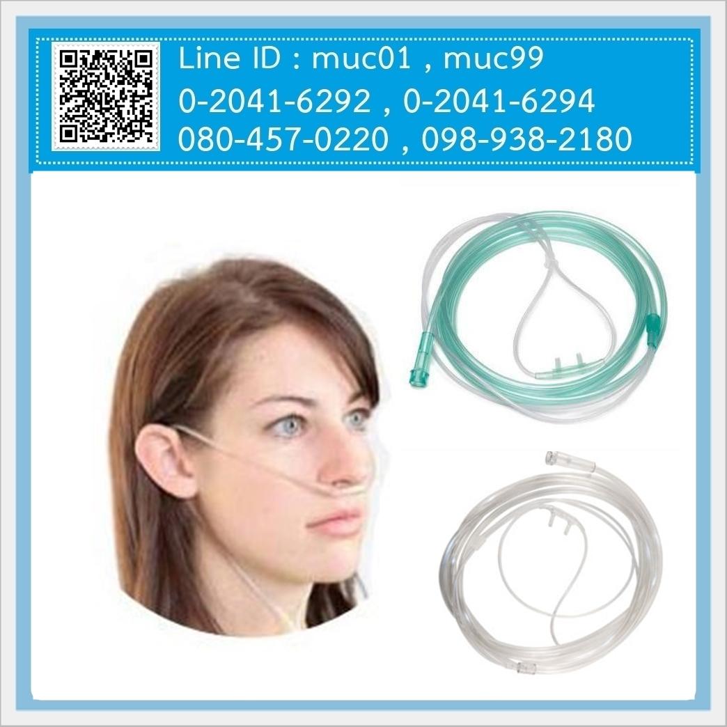 สายออกซิเจนเสียบจมูก Oxygen Nasal Cannula (แคนนูลา)