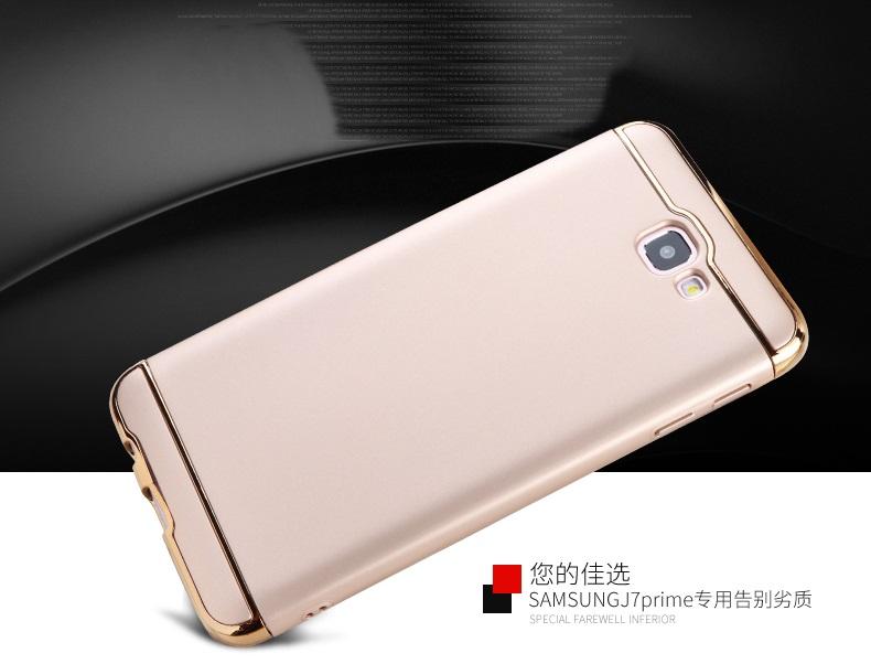 (025-479)เคสมือถือซัมซุง Case Samsung J7 Prime/On7(2016) เคสพลาสติกสไตล์แฟชั่นขอบทอง